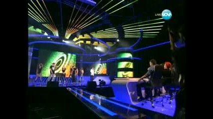 X - Factor Ъпсурт
