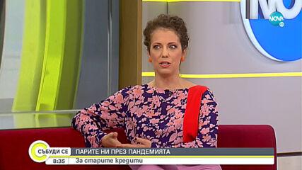 Какво е движението на емигрантските пари към България?