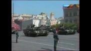 9 май 2010 Москва Россия - Военен Парад