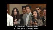 Oh! My Lady Моята прекрасна лейди Еп.12 част 3