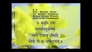 Дева Премал-Мантрата на Индия