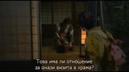 Nezumi Edo wo Hashiru E06