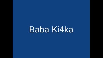 Bg Humor - Баба Кичка