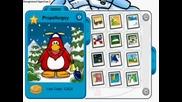 Моят Пингвин