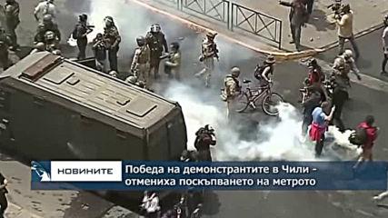 Емисия новини 08.00ч. - 20.10.2019