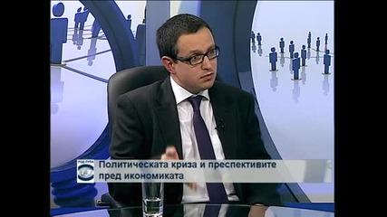 Вихър Георгиев: Пречка пред чуждите инвестиции е неефективната съдебна система