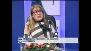 Маргарита Хранова: Да вярваме в доброто!