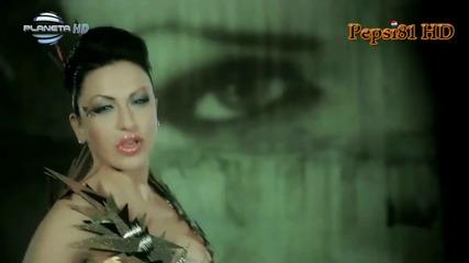 Траяна - Свикнала съм