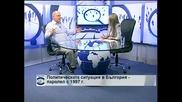 Петр Поспихал: На днешните протести им трябва лидер