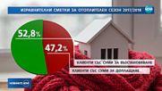 ИЗРАВНИТЕЛНИ СМЕТКИ: Половината клиенти с парно в София са надплатили