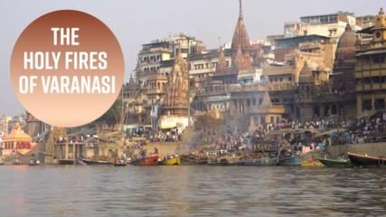 Защо Варанаси е най-святото място в Индия, където да умреш
