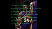 Kobe Braynt