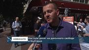 Настъпи денят на данъчната свобода в България
