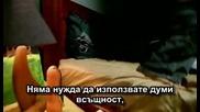Голямата Тайна На Света The Secret (Част 2) (БГ Превод)