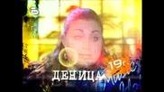 Music Idol 2 - Деница Георгиева