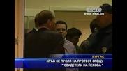 Burgazlii prebiha pastorite na Svideteli na Iehova