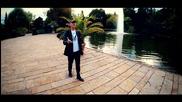 !!! Ado Gegaj 2015 / 16 - Bosanac -official Hd Video - Prevod