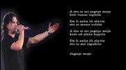 Aca Lukas - Jagnje moje - (Audio 2006)
