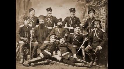 1885г.сръбско-българската война в картини