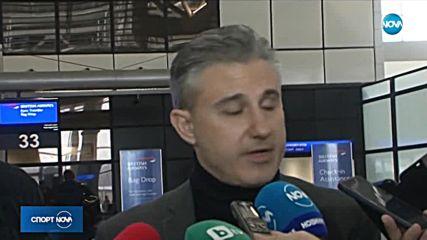 Спортни новини (21.01.2019 - централна емисия)
