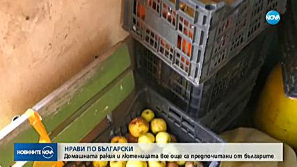 Битови нрави: Особености на българския домашен уют