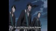 Bleach - Епизод 245 - Bg Sub