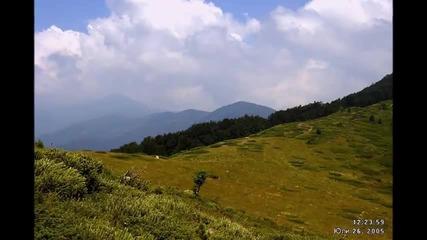 Красивата природа на България