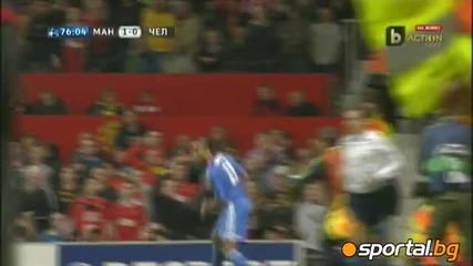 Манчестър Юнайтед - Челси 2:1 ( 12.04.2011 )
