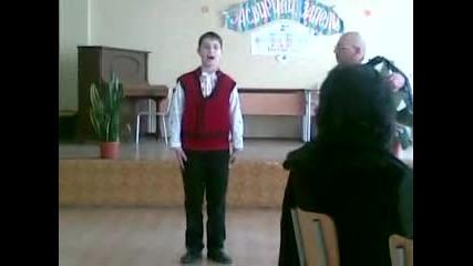 Сотир Марков- Щеро Калино