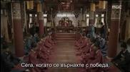 Бг субс! The Night Watchman / Нощна стража (2014) Епизод 2 Част 1/2