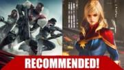 10-те най-добри игри, които излизат през септември 2017