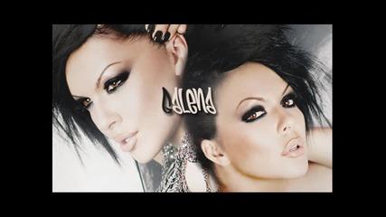 Галена - Официално забранен Dj Sunny Remix