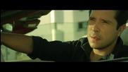 Cali Y El Dandee feat. Juan Magan, Sebastian Yatra - Por Fin Te Encontré { 2015, hq }