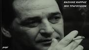 100% Гръцко - Василис Карас - Микс