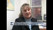 Хиляди в Пловдив са дадени на съдебни изпълнители за стари задължения към Топлофикация