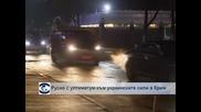 Русия с ултиматум към украинските военни в Крим да се предадат до вторник сутринта