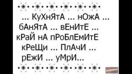 Love - - - ;[ ;[ ;[