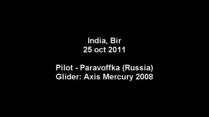 2 - Сблъсък на парапланерист с орел над Хималаите - продължението