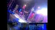 Music Idol 5.05.2008  -==Тома и Ана - IL VoLo==- (*Страхотно Изпълнение*)