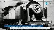 Полша призова: Спрете да търсите нацисткото злато