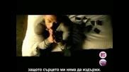 Mario Winans - I Dont Wanna Know *превод*