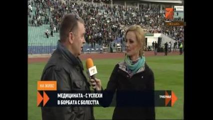 Хиляди в подкрепа на Стилиян Петров