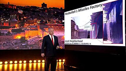 UN: Netanyahu reveals 'secret Hezbollah arms depot' n Beirut during General Assembly speech