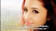 Be my Love E2