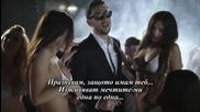 Превод! New 2014! Panos Kalidis - Eho Giorti ( Official Video)