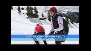 Uvex Peak to Greek - екстремни спортове - част 2