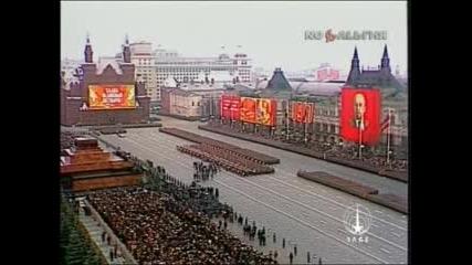 Съветски парад - 7.11.1986г.(част 4 )