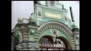Руски Манастир-Троица Сергйя Лавра