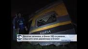 Десетки загинаха, а над 100 са ранени, след като влак дерайлира в Египет