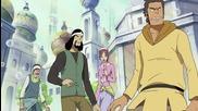 One Piece 391